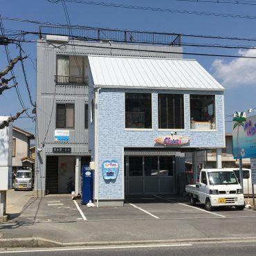 三原/宗郷町 家賃収入(299,000円/月) ビル・店舗のオーナー引継ぎ