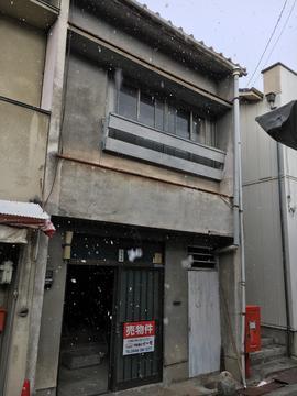 三原/西町 売り土地 200万円